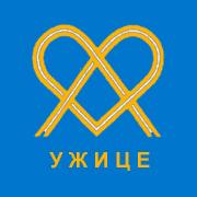 Лого Ужичког удружења за помоћ особама са аутизмом